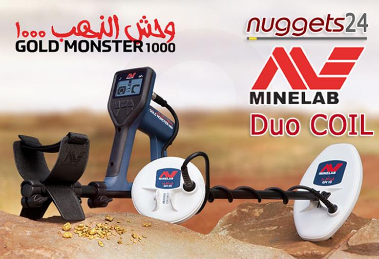 Minelab Goldmonster 1000 Gold Metal Detector Metalldetektor für Gold und Münzen nuggets24com